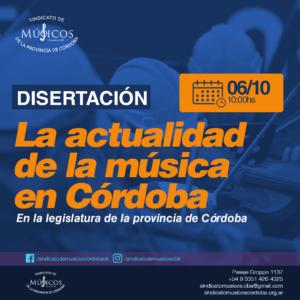 disertacion-la-actualidad-de-la-música-en-Cordoba-06-10-20-legislatura-de-cordoba