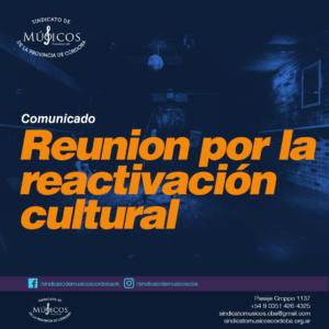 reunion-por-la-reactivacion-cultural-sector-cultural-de-cordoba-04-11-20