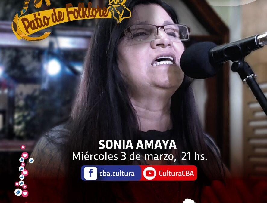 """Sonia Amaya en """"patio de folkclore"""" de Agencia Córdoba Cultura"""